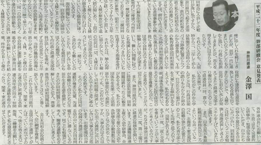 あけぼのKANSAI